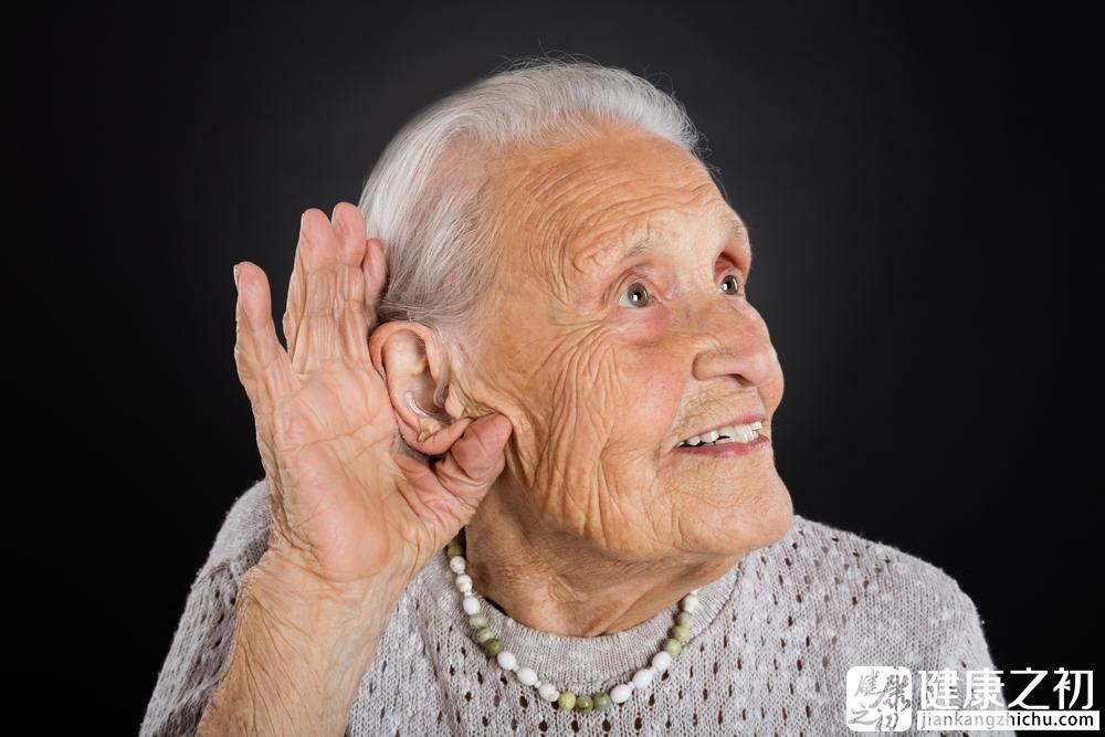 耳背 (1)老人.jpg